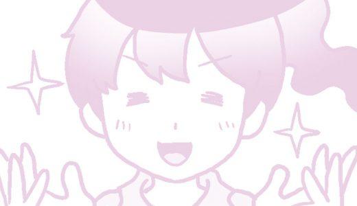 『凸凹パズルピース・ミニ』第1話「ママ」